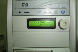 lcd15.jpg